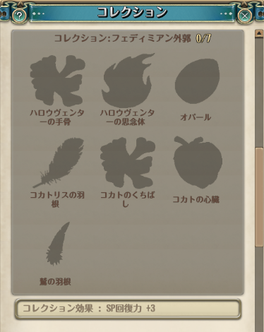 f:id:rororu:20160916233912p:plain