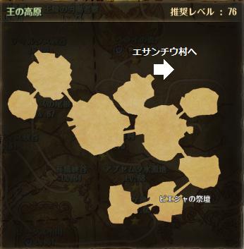 f:id:rororu:20160917001654p:plain