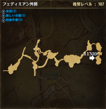 f:id:rororu:20160917001720p:plain