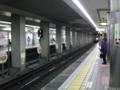 [鐵]大阪市営地下鉄 御堂筋線 あびこ駅