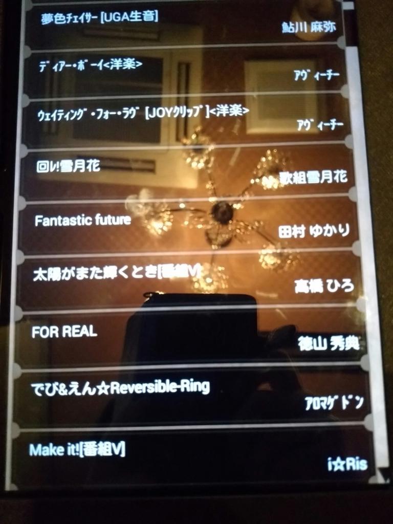 f:id:rosataiyaki:20161121184726j:plain