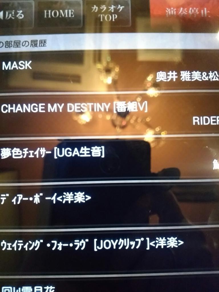 f:id:rosataiyaki:20161121184741j:plain