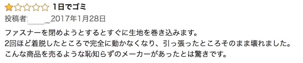 f:id:rosataiyaki:20170208195038p:plain
