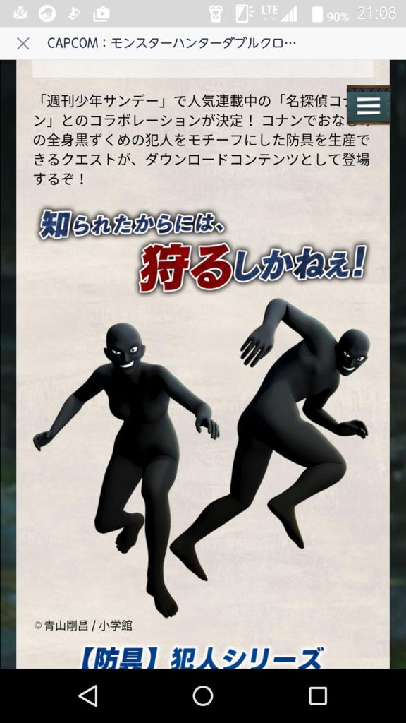 f:id:rosataiyaki:20170315211019p:plain