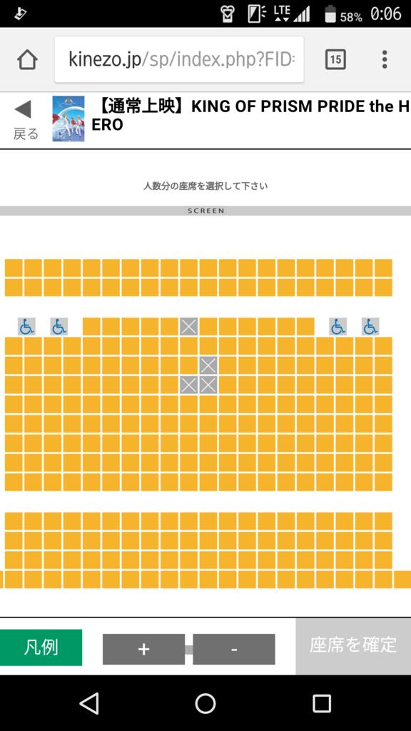 f:id:rosataiyaki:20170614081144p:plain