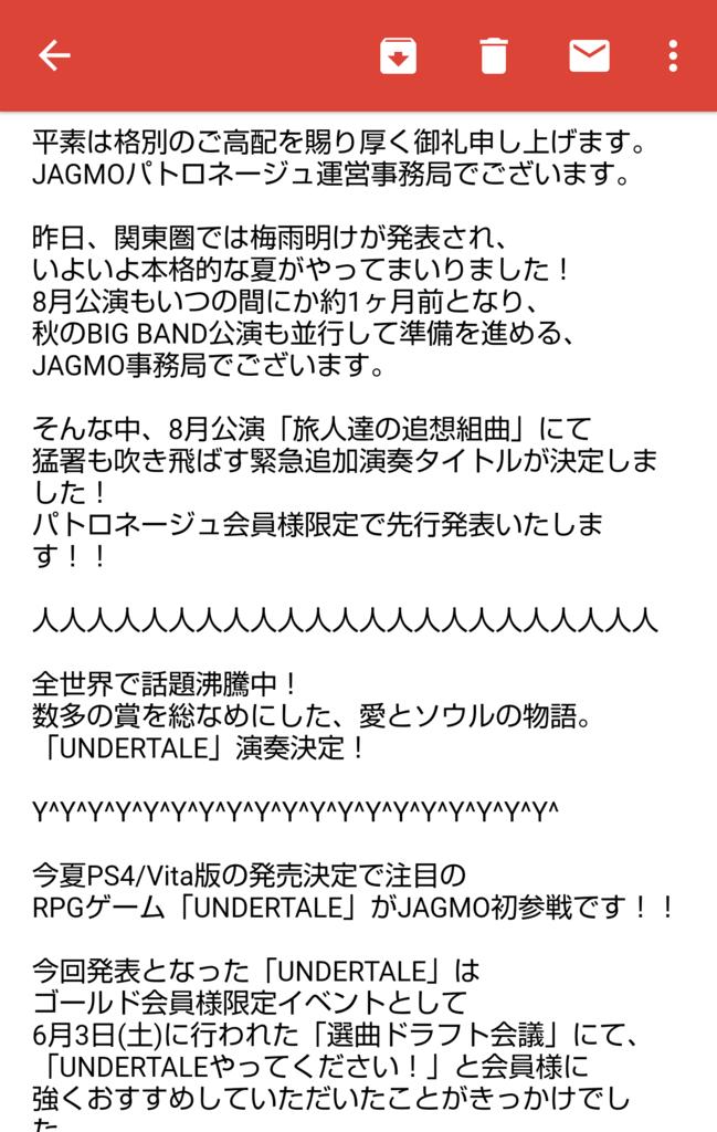 f:id:rosataiyaki:20170720210358p:plain