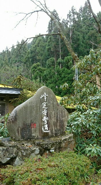 f:id:rosehiro18:20171206134840j:image