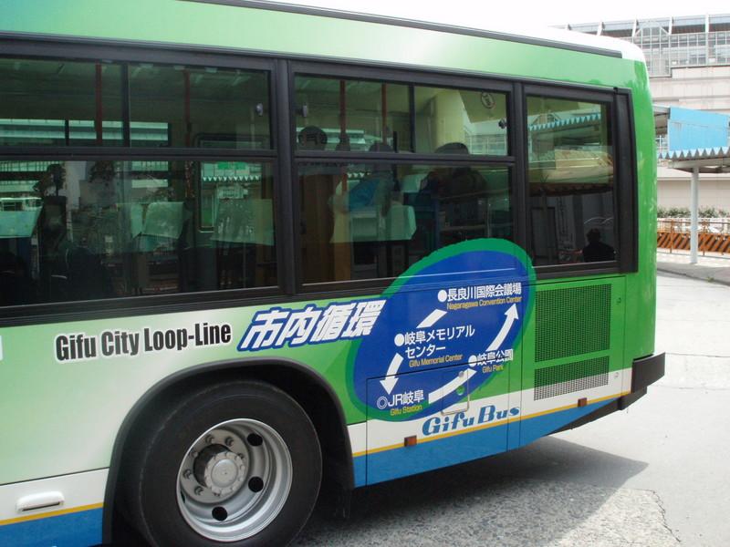 岐阜バス市内循環線 岐阜バス市内循環線   路線図ドットコム フォトギャラリー