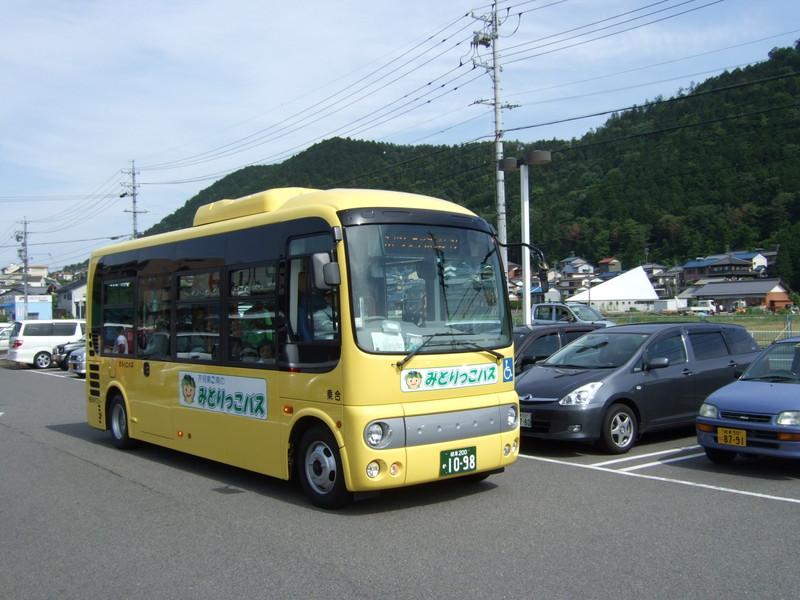 個別「[コミュニティバス]岐阜市コミュニティバス みどりっこバス運行 ...
