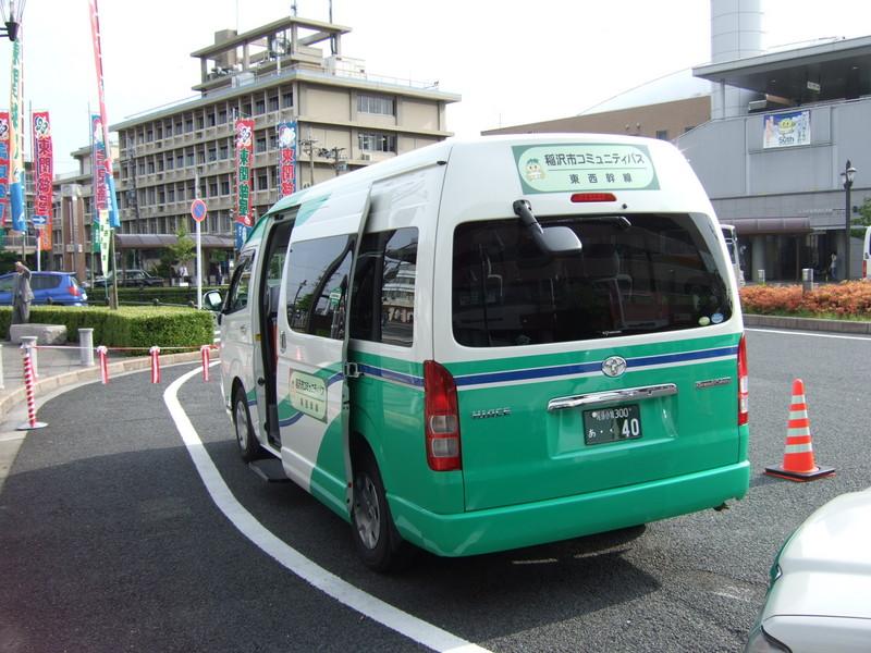 稲沢市コミュニティバス - JapaneseClass.jp