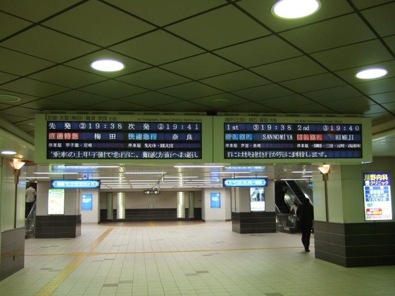 阪神電鉄 発車案内表示器 阪神電鉄 発車案内表示器 個別「阪神電鉄 発車案内表示器」の写真、画像