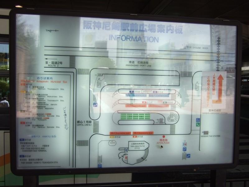 阪神尼崎駅前広場案内板
