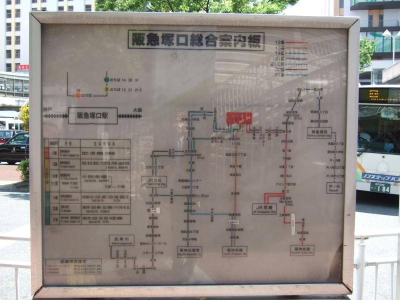 阪急塚口総合案内板