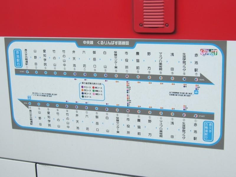 日進市くるりんばす バス側面路線図