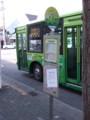 伊賀市コミュニティバス「しらさぎ」 バス停