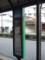 京都市交通局バス停(バスロケつき薄型)