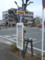 JR東海バス 高速バス停