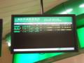 JR東日本 上越新幹線 列車発車案内(高崎駅)