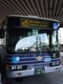 [バス]行先オーダーメイドサービス(市バス開業80周年感謝祭)