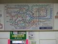 都営地下鉄 運賃表(東京メトロ連絡)都営バス バスロケ(発車予定