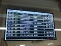 JRハイウェイバス名古屋駅 発車案内ディスプレイ