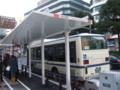 名古屋駅 市バスのりば変更