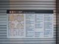 名古屋駅 市バスのりば変更 案内表示