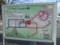 小牧駅バスターミナル路線図