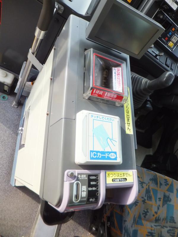 個別「ICカード対応運賃箱」の写...