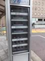 名鉄バス バスロケーションシステム