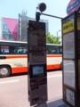 北陸バス 金沢周遊バス ビジュアルバスロケーションシステムム(タ