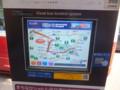 北陸バス 金沢周遊バス ビジュアルバスロケーションシステム(タッ