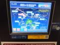 金沢ライトアップバス ビジュアルバスロケーションシステム(タッチ