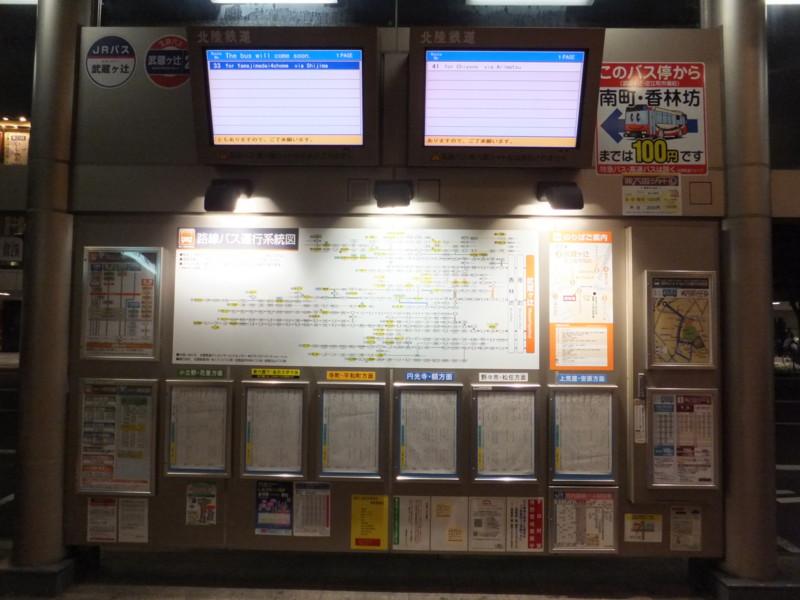 北鉄 武蔵ヶ辻バス停 バス接近案内・路線図・時刻表
