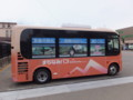 高山市まちなみバス 氷菓ラッピングバス