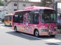 多治見市ききょうバス 路線再編・うながっぱラッピングバス運行開始