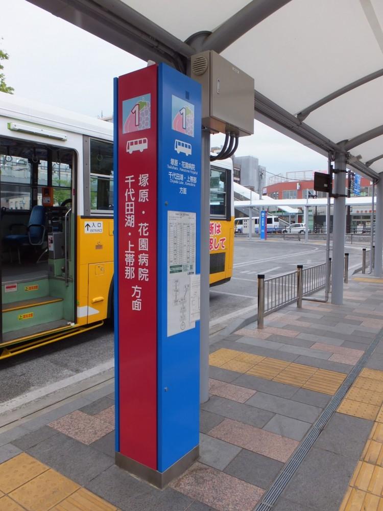 個別「甲府駅北口 バス停」の写...
