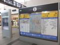 岡山駅総合案内板