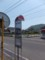 中国バス バス停