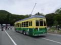 三重交通 神都バス