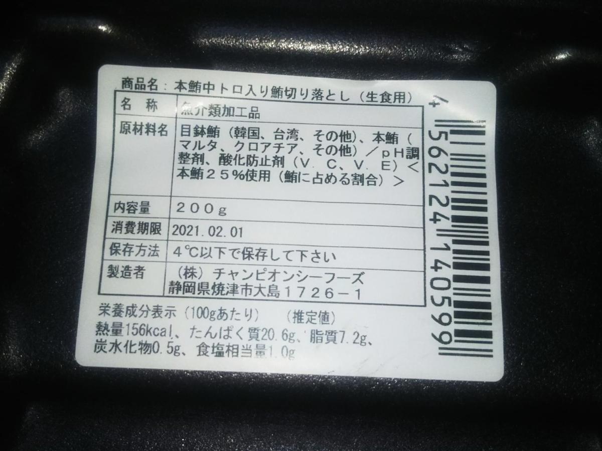 Ph調整剤・酸化防止剤