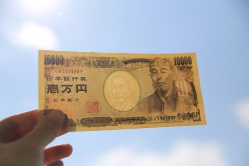 借金1000万円の借入先