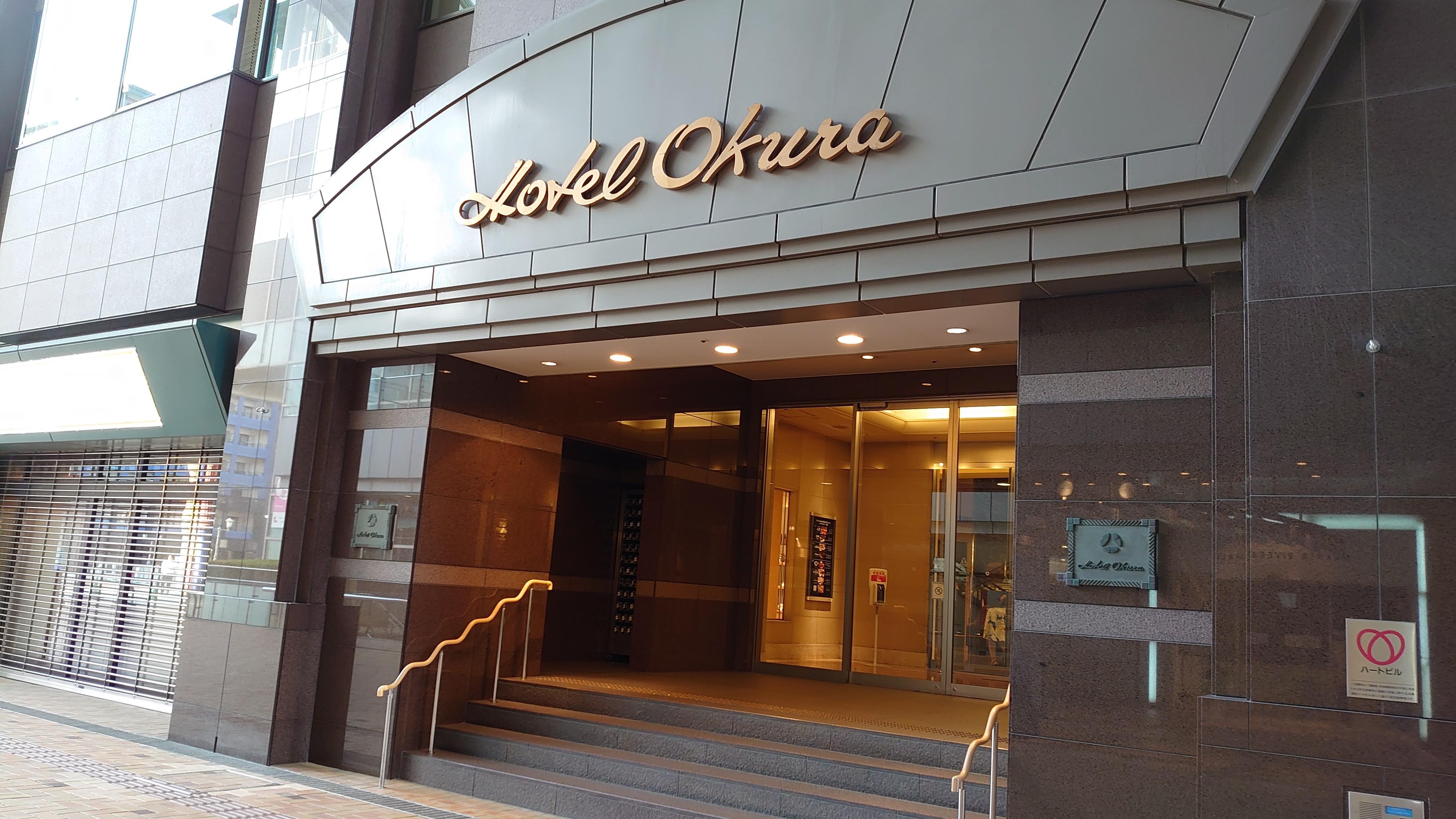オークラ 福岡 ホテル