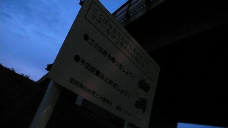 20090511013931
