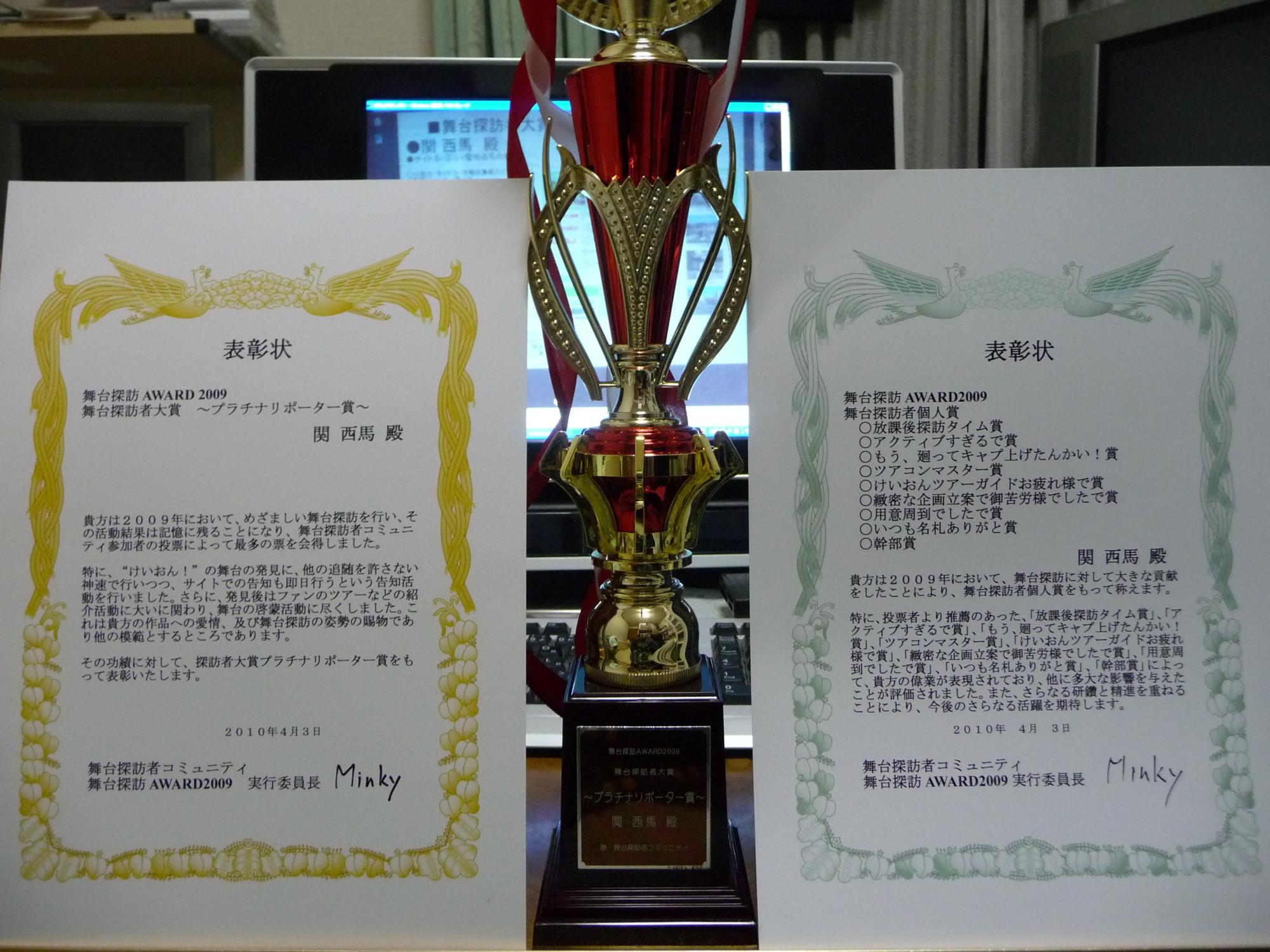 20100410075354