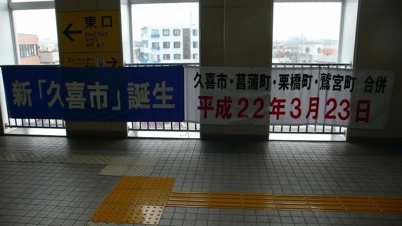 20100420024205