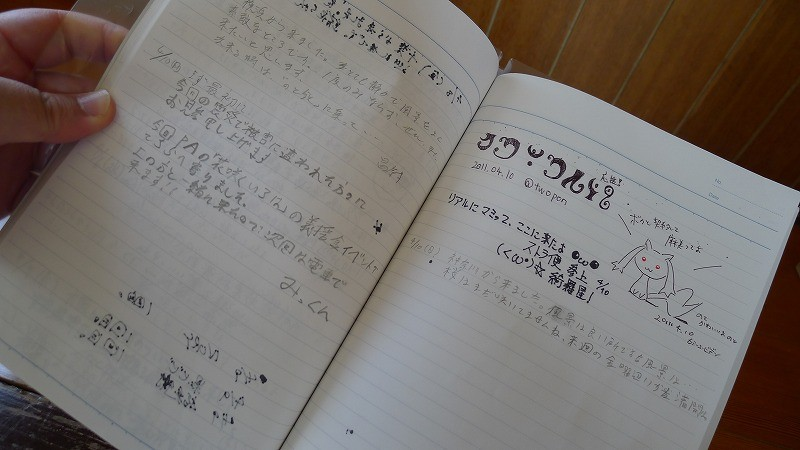 20110411102747