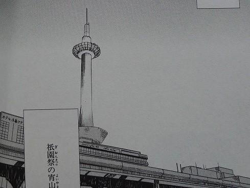 20110420042505