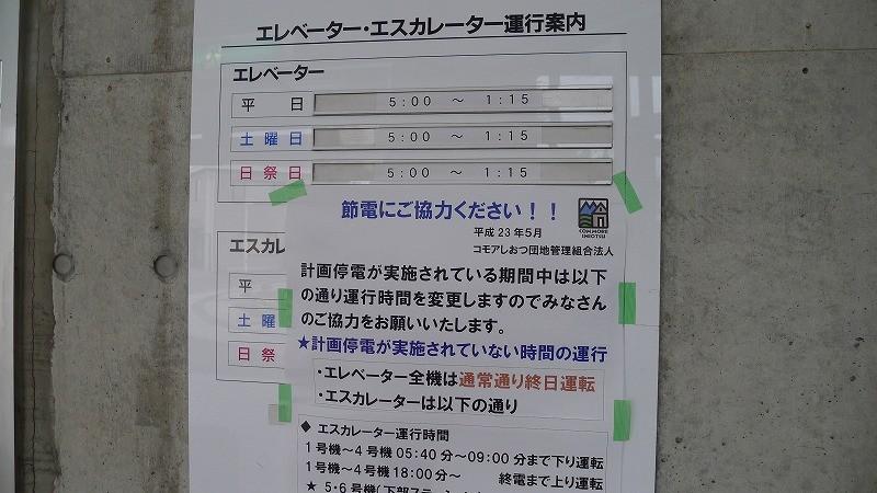 20110605032206