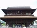 善光寺 山門 (長野県長野市)